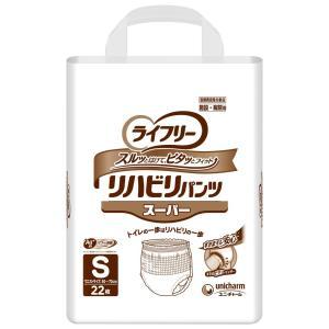 ライフリーリハビリパンツ スーパー S22枚×4袋入|shiwa-awase