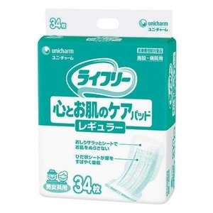 ライフリー心とお肌のケアパッド 男女共用 レギュラー 34枚×4袋入 shiwa-awase