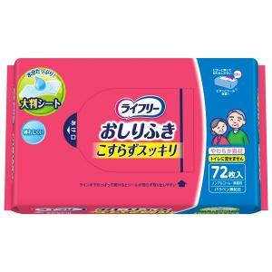 ライフリーおしりふき こすらずスッキリ 72枚×12袋入 shiwa-awase