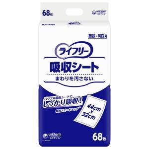 ライフリー吸収シート 80枚×4袋入 shiwa-awase