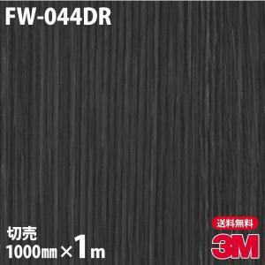 ダイノックシート 3M ダイノックフィルム DR-014 Functional Products/機能製品 機能性フィルム カッティング用シート DIY 壁紙 粘着シート|shiza-e