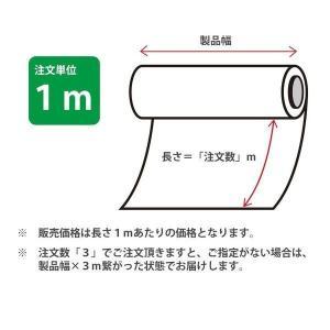 ダイノックシート 3M ダイノックフィルム DR-014 Functional Products/機能製品 機能性フィルム カッティング用シート DIY 壁紙 粘着シート|shiza-e|03