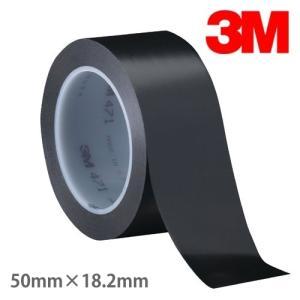 3M プラスチックフィルムテープ 471 黒 50mm幅×18.2m巻 /品番 : 471 BLA 50X18 R ラインテープ 体育館 スリーエム|shiza-e