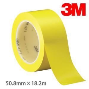 3M プラスチックフィルムテープ 471 黄 50mm幅×18.2m巻 /品番 : 471 YEL 50X18 R ラインテープ 体育館 スリーエム|shiza-e