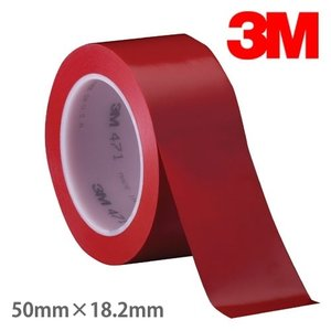 3M プラスチックフィルムテープ 471 赤 50mm幅×18.2m巻 /品番 : 471 RED 50X18 R ラインテープ 体育館 スリーエム|shiza-e