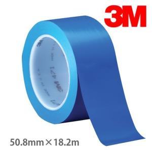 3M プラスチックフィルムテープ 471 青 50mm幅×18.2m巻 /品番 : 471 BLU 50X18 R ラインテープ 体育館 スリーエム|shiza-e