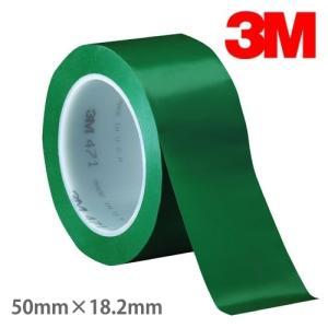 3M プラスチックフィルムテープ 471 緑 50mm幅×18.2m巻 /品番 : 471 GRE 50X18 R ラインテープ 体育館 スリーエム|shiza-e