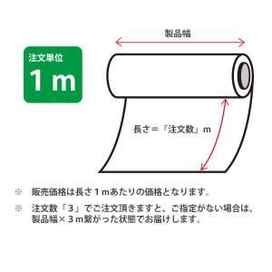 3M 3635-100 ライトエンハンスメントフィルム(LEF) 1220mm幅×m切売 看板|shiza-e|02