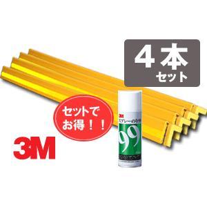 3M DGコーナーガード・反射材付 サイズ : 50mm×1000mm 4本+スプレーのり99セット 駐車場 柱 壁|shiza-e
