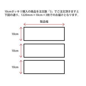 10cm ポッキリ購入3M ダイノックフィルム CA-421 カーボン 1220mm幅×10cm切売 ダイノック ダイノックシート ブラック ラッピング のり付き シール|shiza-e|03