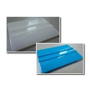 3M プラスチックスキージーPA-1 20枚セット ヘラ フィルム施工道具|shiza-e