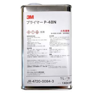 3M P-48 ステイマークプライマー(接着剤)1L缶 路面標示材の下地に最適 万能刷毛プレゼント 接着材 下地|shiza-e