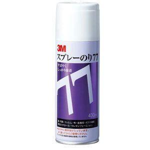 3M スプレーのり77 4缶セット(1,950円税別/缶) スプレータイプ|shiza-e