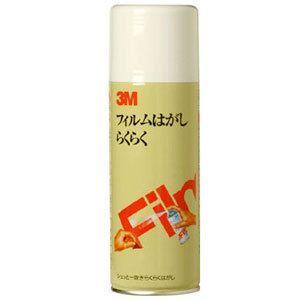3Mフィルムはがしらくらく 4缶セット(1,462円税別/缶) スプレータイプ|shiza-e