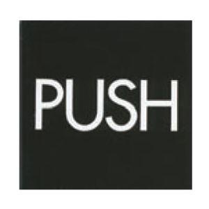 アクリルマットブラックプレート ACMB-008 粘着テープ付 40mm角 HCP 押す PUSH ステンレスプレート 倉庫(H)直送品 shiza-e