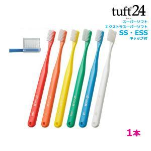 理想のプラークコントロールを追求し、使いやすさにもこだわった、まさに高品質歯ブラシの代名詞。歯ブラシ...