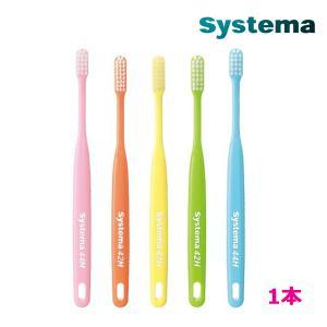 DENT.EX systema (システマ) 歯ブラシ 【メール便対応 16本まで】