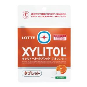 1.キシリトール100%使用    キシリトール以外の甘味料は使っていません。 2.歯の主成分を配合...