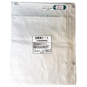 5.4×7.2 IM白防炎シート ハトメピッチ45cm FR-5472