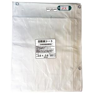 3.6×3.6 IM白防炎シート ハトメピッチ45cm FR-3636 5枚入