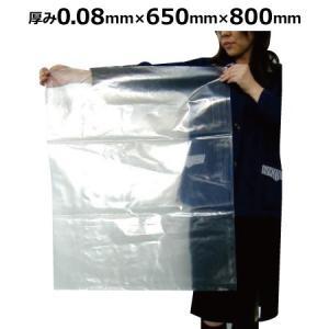 再生透明ポリ袋(ビニール袋) (厚手・透明・45Lサイズ) 100枚 0.08mm×650mm×800mm  【当店製造品】 |袋 ナイロン袋 ゴミ袋 梱包 丈夫 45L