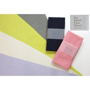 におわないフェイスタオルよりどり3枚セット  日本製 今治 旅行|shizaiyasan