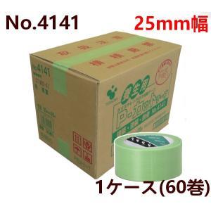 養生テープ 寺岡製作所 P-カットテープ No.4141 25mm×25m(若葉) (60巻) 1ケ...