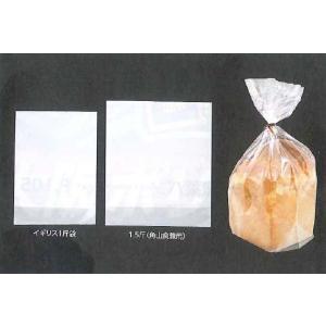 イギリス食パン袋 イギリス1斤袋 - 0.03×240×325(50+50)mm 100枚(Y000867)|shizaiyasan