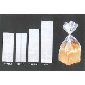食パン袋 HD1斤袋 - 0.025×250(130)×360mm 100枚(Y000864)|shizaiyasan