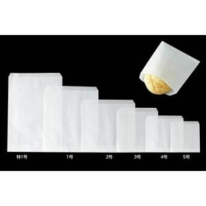 純白平袋 1号 200×275+15mm 100枚(Y000942)|shizaiyasan