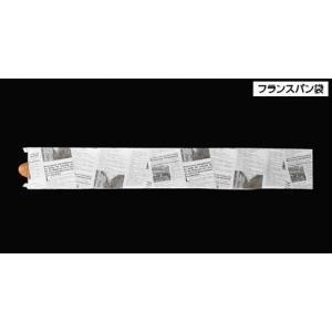 フランスパン紙袋ヨーロピアン柄(白)   中 100(70)×545+18mm 50枚(Y001059)|shizaiyasan