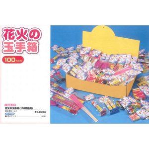 花火の玉手箱|shizaiyasan