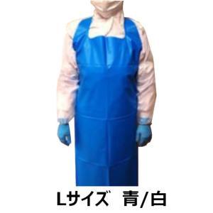 バリカルエプロン Lサイズ 青/白 40枚入