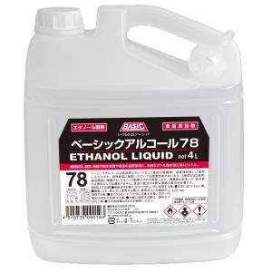 ベーシックアルコール78 1個|shizaiyasan