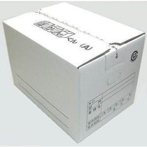 文書保管箱「ほかん君」(A)(A3・A4用) 1枚 shizaiyasan
