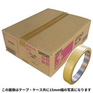 セロハンテープ セキスイ クリアフィット(No.272) 18mm幅×35m巻 1ケース(200巻入) P272X24 旧名称セロネクスト|shizaiyasan