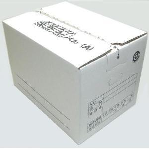 文書保存箱「ほかん君」(A) 20枚(外装箱入り) shizaiyasan