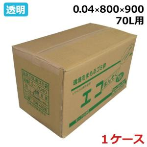 ゴミ袋(E-7040) 0.04mm×800mm×900mm(70L) 透明 1ケース(400枚入) shizaiyasan