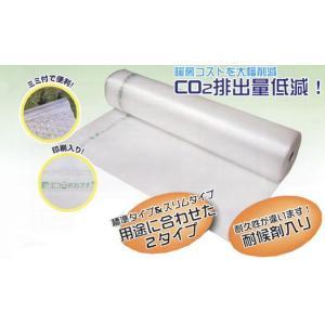 エコポカプチ#20L(スリムタイプ) 2700mm幅×50m巻 【1本の場合】|shizaiyasan