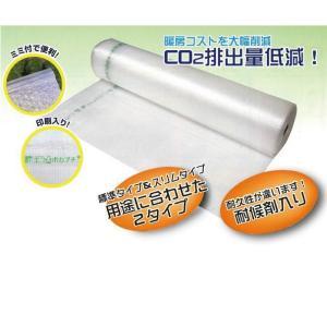 エコポカプチ d37L(標準タイプ) 2000mm幅×50m巻 【1本の場合】|shizaiyasan