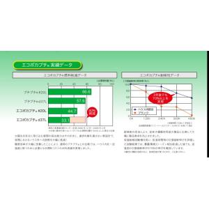 エコポカプチ d37L(標準タイプ) 2400mm幅×50m巻 【1本の場合】|shizaiyasan|04
