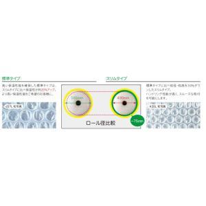 エコポカプチ d37L(標準タイプ) 2400mm幅×50m巻 【1本の場合】|shizaiyasan|05