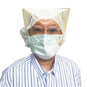 マスクにつけれるフェイスシールド(アイシールド) 10枚セット  コロナ  飛沫防止 アイシールド フェイスシールド  フェイスガード【法人様宛限定】|shizaiyasan|06