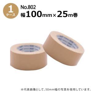 古藤工業 布養生テープ No.802 (黄土)幅100mm×長さ25m×厚さ0.29mm 1ケース(18巻入)(HK)|shizaiyasan