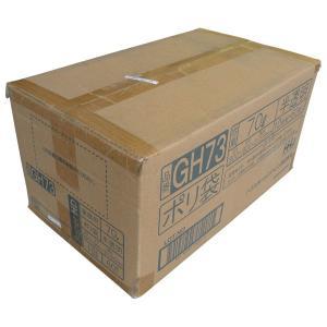 ゴミ袋(GH73) 0.02mm×800mm×900mm(70L) 半透明 1ケース(600枚入) shizaiyasan