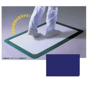 〔代引不可〕粘着式除塵マット IVYマット9200(通常粘着タイプ)600mm×1200mm×30m積層×10セット(青)|shizaiyasan