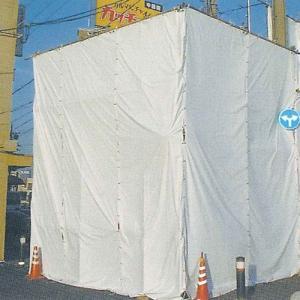 国産防炎シート 2類 1.8m×1.8m (ハトメピッチ300mm) 20枚セット|shizaiyasan