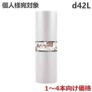 川上産業 プチプチ d42L 1200mm幅×42m巻 1本|shizaiyasan