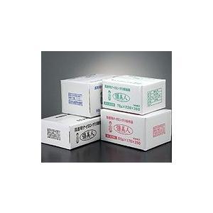 真空三方シール袋 彊美人(きょうびじん) XS-1015 0.07×100mm×150mm 1ケース(3000枚入) shizaiyasan