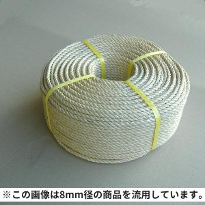 マニラ麻ロープ 14mm径×約200m巻 1巻 shizaiyasan